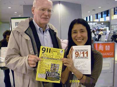 Dr. David Ray Griffin in Tokyo - 2008