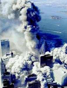 Photo of WTC collapse
