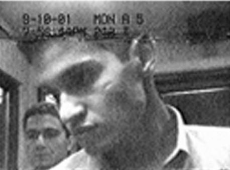 ATM camera captures 9/11 hijackers Alomari and Mohammed Atta in Portland Maine