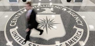 Photo of floor at CIA Headquarters Building