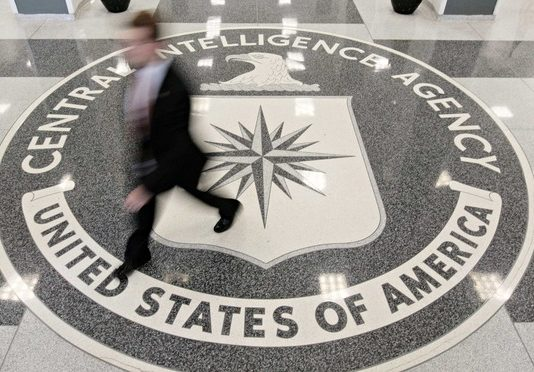 Photo of floor at CIA Headquarters Building