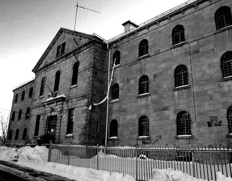 Ancienne prison Winter à Sherbrooke, Québec