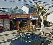 Street view of Thai boom Restaurant