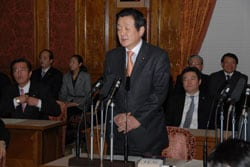 Democratic Party of Japan lawmaker Yukihisa Fujita addresses the Diet and Prime Minister Yasuo Fukuda on his doubts about the official story of the Sept. 11, 2001 attacks on the U.S.